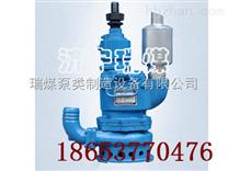 QYW25-70高扬程潜水泵
