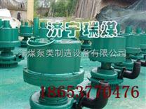 FWQB QYW BQF系列风动潜水泵