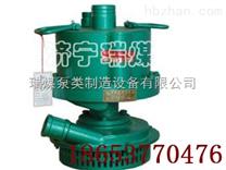 矿用风动潜水泵/FQW型矿用风动潜水泵