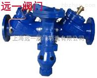 上海倒流防止器HS41X-10A-HS41X-16A》水力控制閥