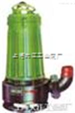 WQX7-15带切割装置潜水排污泵