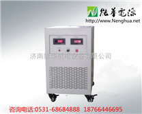 36V50A72V30A48V50A96V30A可调直流开关电源