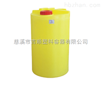 40L加药箱,40L加药桶,40L搅拌桶生产厂家批发价