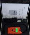 液化气浓度检测仪,天津液化气浓度检测仪
