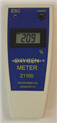 Z-1100-Z-1100手持式氧气检测仪特价