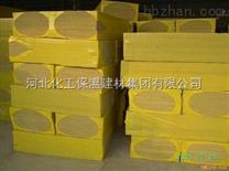 錫林浩特市外牆硬質防火岩棉板近期價格 廠家報價