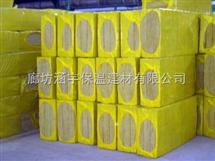 杭州防火岩棉板