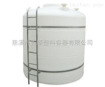 10立方塑料储水箱