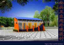 大连利临太阳能发电式雷竞技官网手机版下载厕所