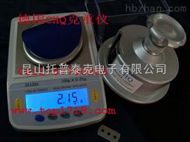 CHQ克重儀常州圓形取樣器圓樣切割器銷售昆山面料克重儀江蘇圓盤取樣刀價格
