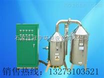 100L蒸馏水机