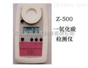 美国ESC Z-500一氧化碳检测仪