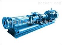 庆山牌G型单螺杆泵