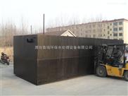 九江地埋一体化生活污水处理设备组合填料挂膜更容易