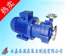 磁力泵,CQ管道耐磨磁力泵