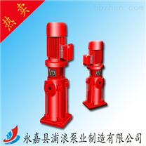 消防泵,XBD-LG管道增压多级消防泵