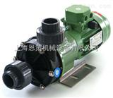AM中国台湾协磁磁力泵