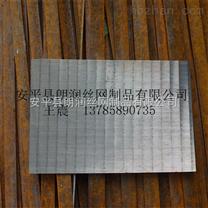 不锈钢条缝筛生产 不锈钢条缝筛供应商
