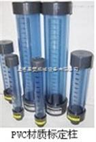 计量泵流量标定柱