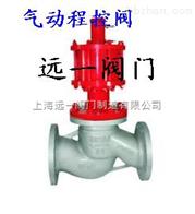 上海產品CKJ641F》CKJ644F氣動程控閥》CKJ741F液動程控閥