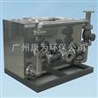广州康为环保公司全自动地下污水排放一体化设备