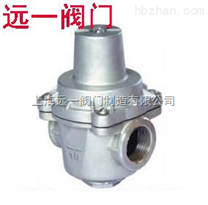 YZ11X-16P型直接作用不锈钢支管减压阀》住宅和工业给水减压阀