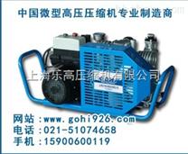 小型空氣壓縮機【電話021-51074658】