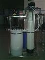 全自动钠离子交换器