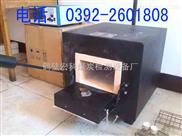 河北矽碳棒高溫爐/箱型高溫爐/程控高溫爐/不鏽鋼高溫爐
