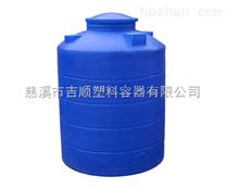 (上饶)0.3立方塑料水塔