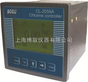 CL-2059-在线余氯分析仪-工业余氯测定仪