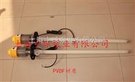 HP-EX-2-V+PPHT塑料耐腐蚀电动插桶泵
