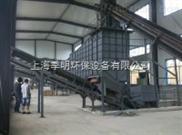 LJ-300-L先技术 日处理300吨 全封闭 机械化 生活垃圾分选机