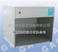 GT-400四光源材料色差仪,服装布料色差鉴别仪