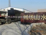 天津废水处理设备管理资料