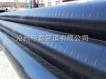 保温管道,3PE防腐钢管