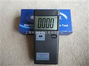 上海何亦QX-5型 分頻全頻數字電磁輻射測試儀