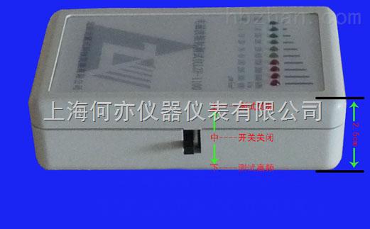 上海何亦LZT-1100 电磁波辐射测试仪