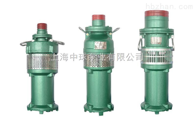 QY15-36-3潜水泵