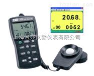 TES-1339R专业级照度计(RS-232)