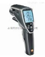 德图testo 845专业型红外测温仪