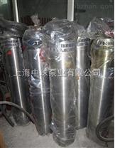QSP15-26-2.2不锈钢喷泉潜水泵