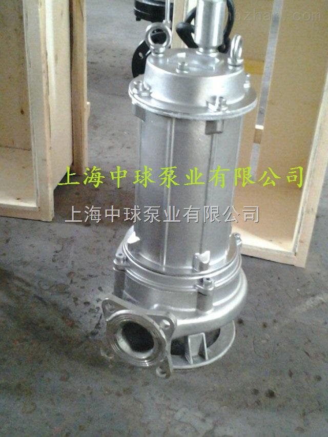 100WQ100-15-7.5不锈钢排污泵