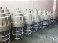 BAD62-250W吊杆式防爆金卤灯,BAD62-100W防爆节能灯价格