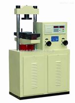沈陽產電液式數顯水泥抗折抗壓試驗機工廠