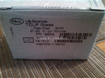 美国Pall 66258 TCLP GLASS 0.7UM 47MM 50/PK