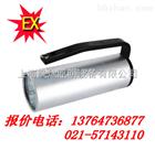  EB8020B手提式防爆探照灯 上海 EB8020B