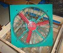 防爆工业排风扇 FAG壁式防爆换气扇