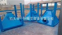 DMC-80单机脉冲布袋除尘器知名厂家