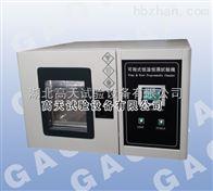 小型台式恒温恒湿实验箱,恒温恒湿箱价格
